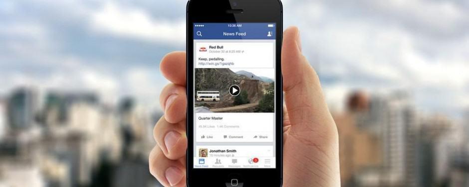 5 claves para mejorar tu alcance en Facebook